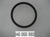 УПЛОТНИТЕЛЬНОЕ КОЛЬЦО 35 X 3 B DIN3770 FPM 75 (VITON)