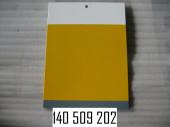 БОКОВАЯ СТЕНКА 520 БЕЛЫЙ/СЕРЫЙ/ЖЕЛТЫЙ ЭМАЛЬ. K SHELL MPD ЕВРО 800