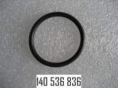 УПЛОТНИТЕЛЬНОЕ КОЛЬЦО 30 X 3 B DIN3770 FPM 75 (VITON)
