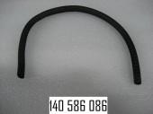 УПЛОТНИТЕЛЬНАЯ ПРОКЛАДКА 1-2MM,PVC-EPDM