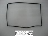УПЛОТНЕНИЕ ДНИЩЯ ZPA2180 FPM 70 +5 5 (VITON)