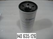 """Фильтр G 11/2 """" 30MКМ X 200 ДЛ., Cim-Tek 70027 (30 мкм) высокопроизв."""
