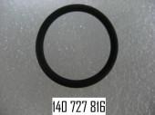 КОЛЬЦО КРУГЛОГО СЕЧЕНИЯ 22 X 2,5Ш DIN 3771 FPM 75 (VITON)