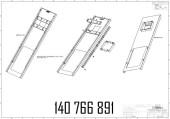 РАСПОРНЫЙ ПРОФИЛЬ 50 X 520 X 1810, В СБОРЕ ДЛЯ SK700 MR (ВЫСОКОКАЧЕСТВЕННАЯ СТАЛЬ)