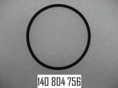 КОЛЬЦО КРУГЛОГО СЕЧЕНИЯ 52 X 2.5 Ш DIN3770 FPM 75 (VITON)
