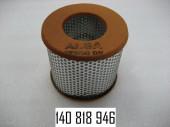 Фильтроэлемент 70MК, 100/50 X 90, ALSA .../.. DК