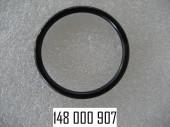 O КОЛЬЦО (505088)